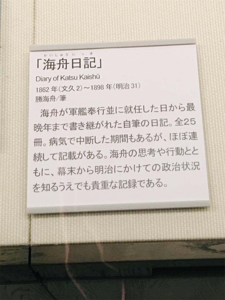 f:id:TokuheiKumagai:20191227160743j:image