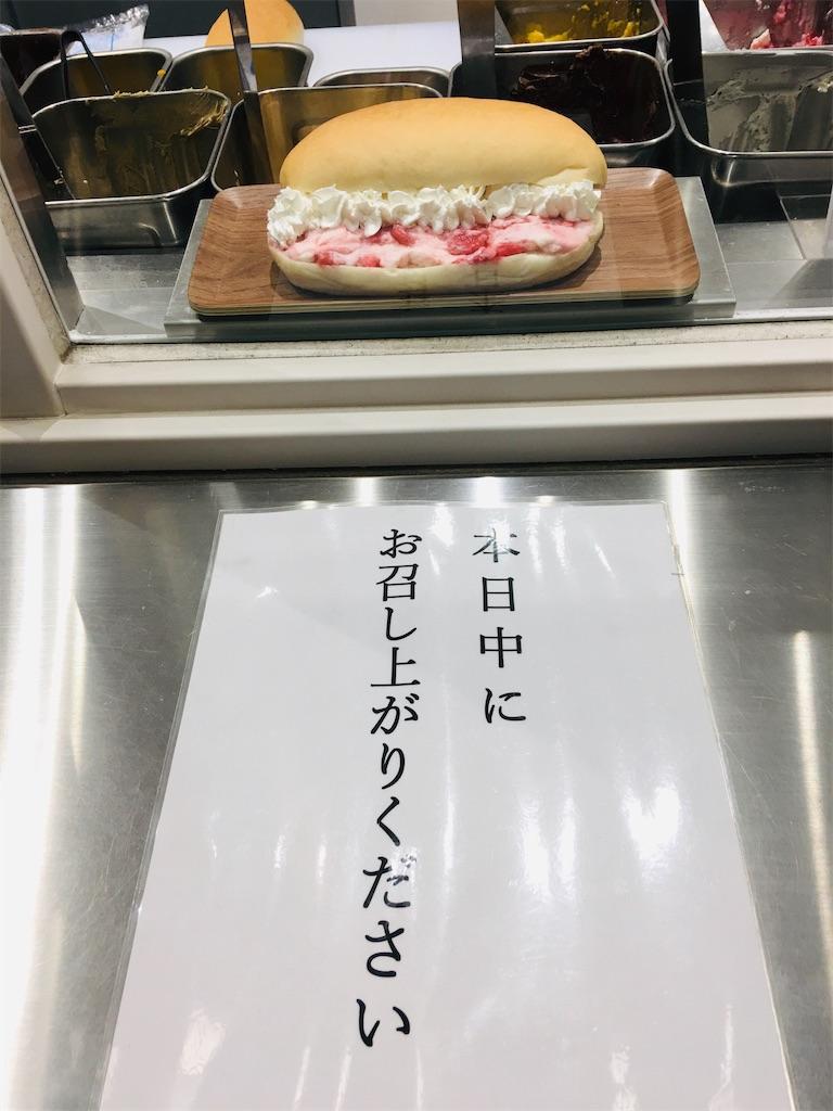 f:id:TokuheiKumagai:20191228220900j:image