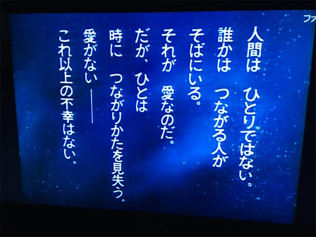 f:id:TokuheiKumagai:20191229231539j:image
