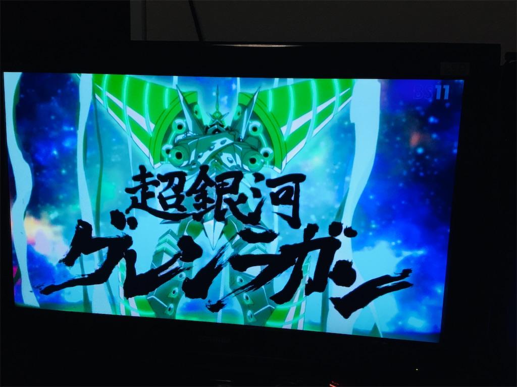 f:id:TokuheiKumagai:20191231221659j:image