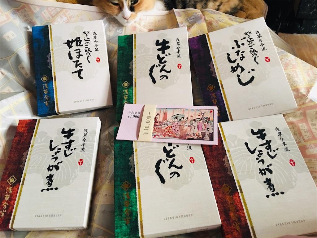 f:id:TokuheiKumagai:20200106212557j:image