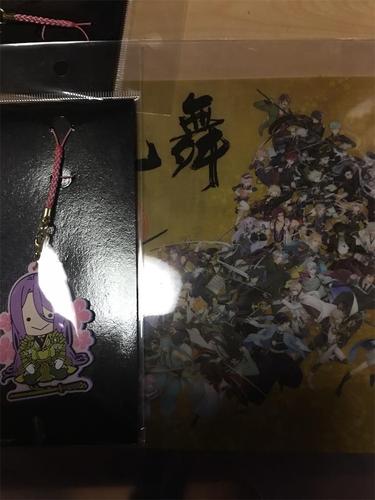 f:id:TokuheiKumagai:20200108185729j:image
