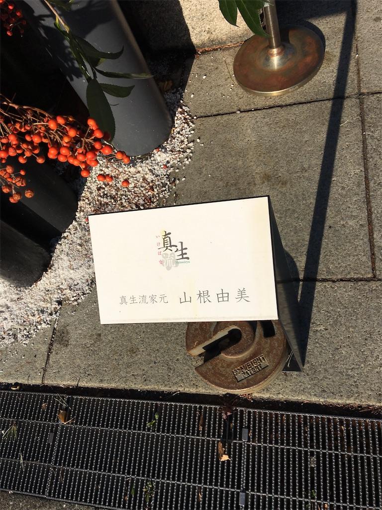 f:id:TokuheiKumagai:20200109223429j:image