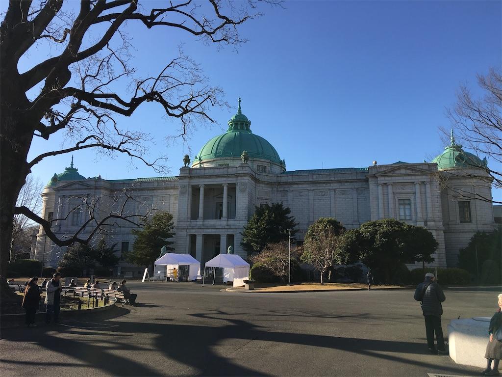 f:id:TokuheiKumagai:20200109223616j:image
