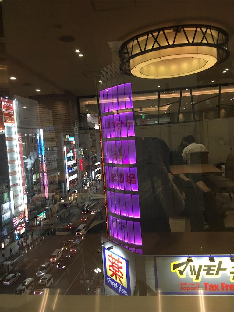 f:id:TokuheiKumagai:20200110233205j:image