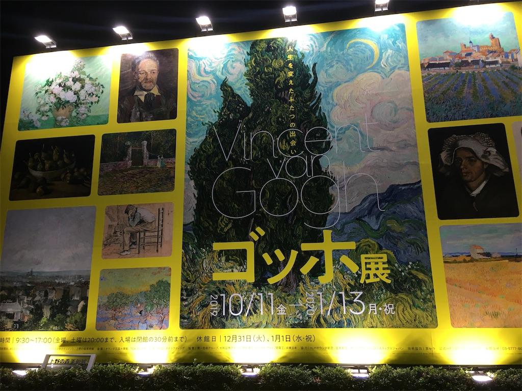 f:id:TokuheiKumagai:20200110233219j:image
