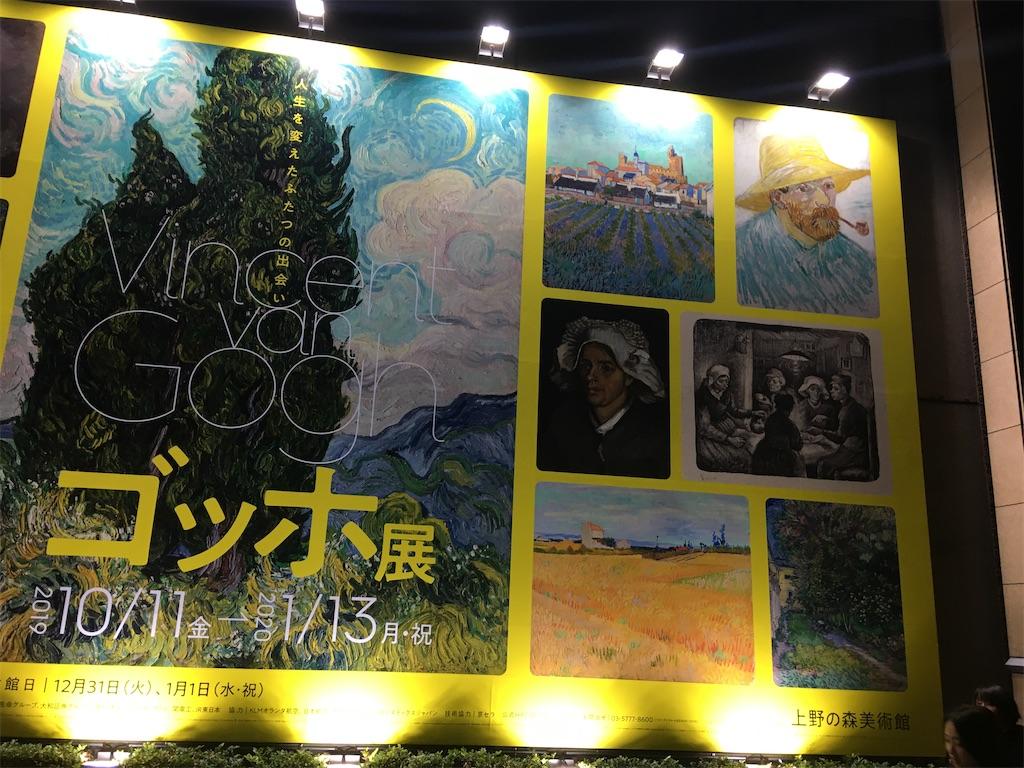 f:id:TokuheiKumagai:20200110233743j:image