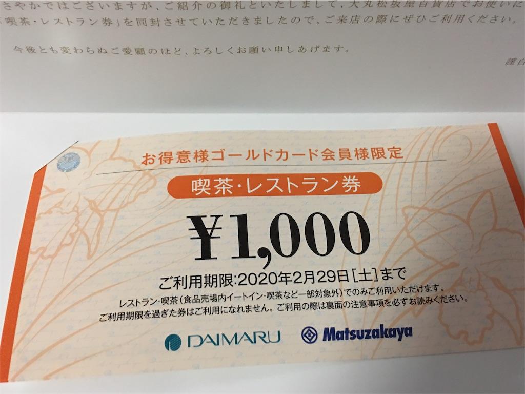 f:id:TokuheiKumagai:20200110233746j:image