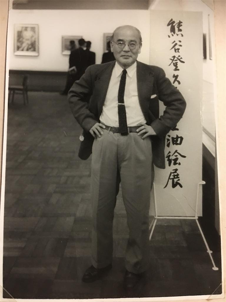f:id:TokuheiKumagai:20200111233030j:image