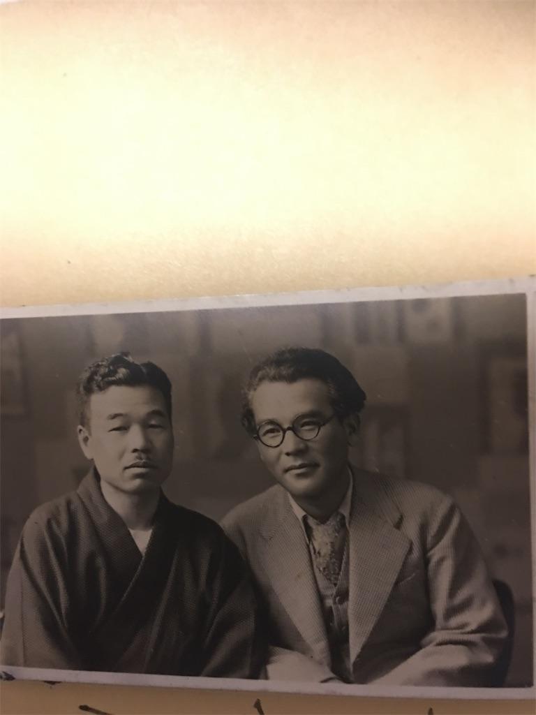 f:id:TokuheiKumagai:20200111233108j:image