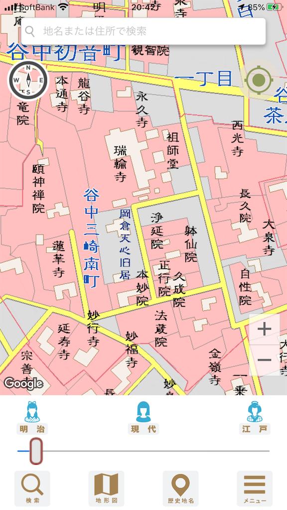 f:id:TokuheiKumagai:20200113232901p:image