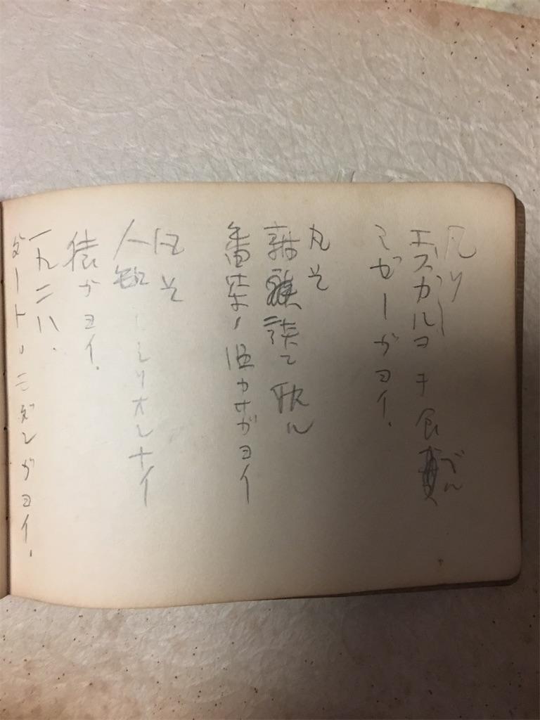 f:id:TokuheiKumagai:20200115205753j:image