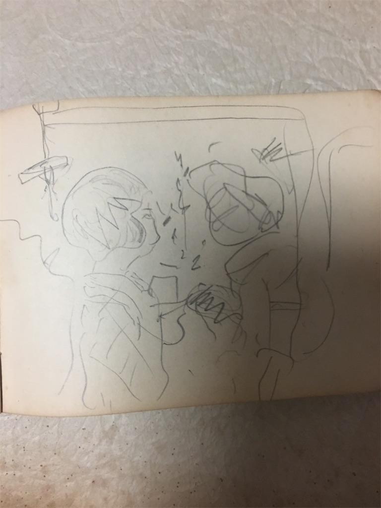 f:id:TokuheiKumagai:20200115205759j:image