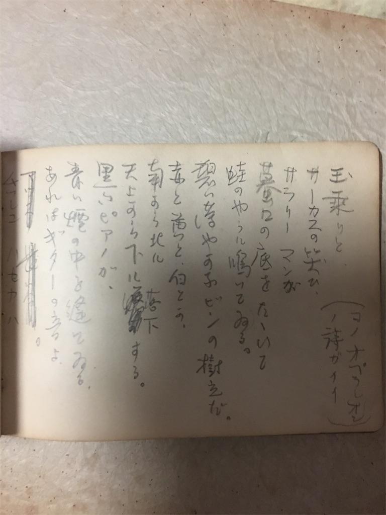 f:id:TokuheiKumagai:20200115205807j:image