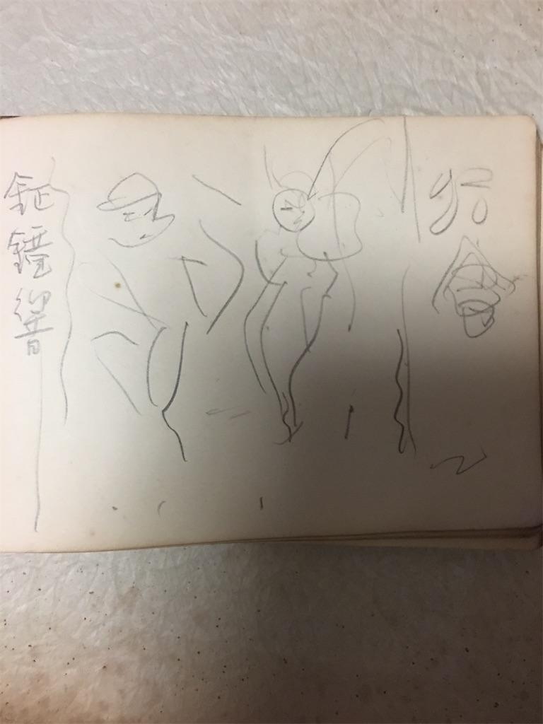 f:id:TokuheiKumagai:20200115205819j:image