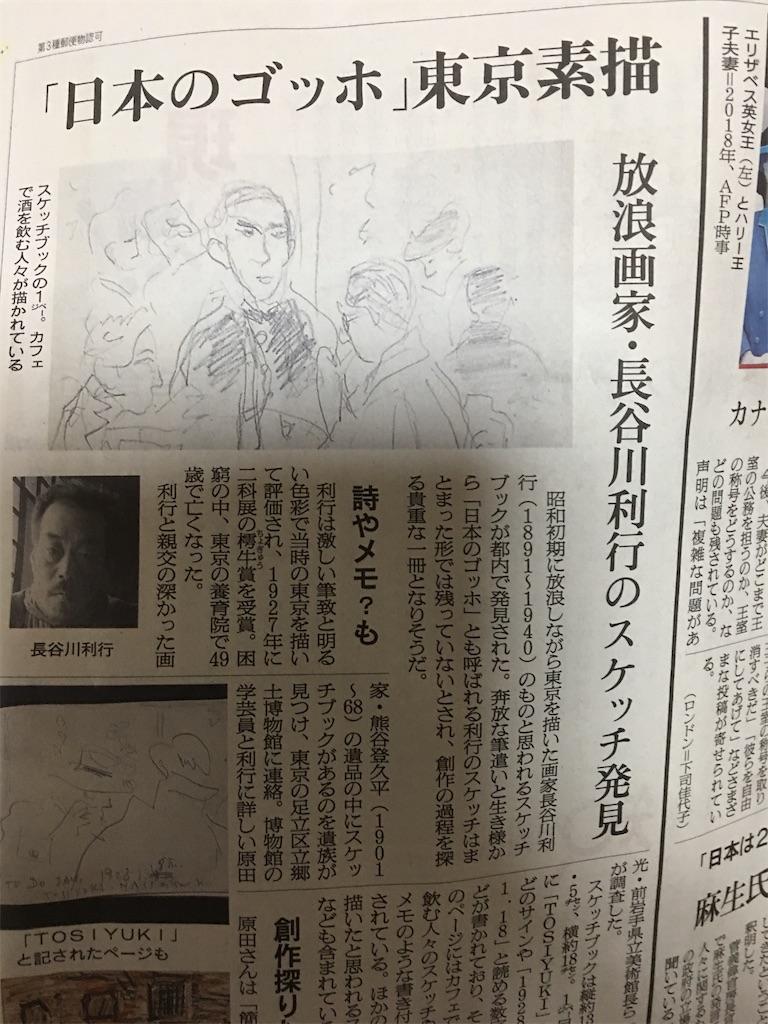 f:id:TokuheiKumagai:20200115211524j:image