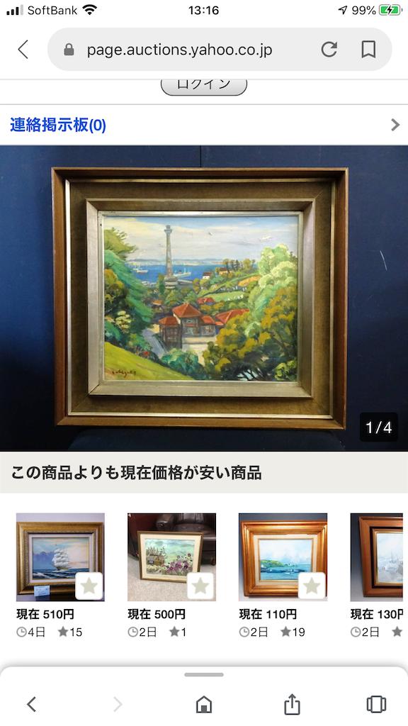 f:id:TokuheiKumagai:20200119214335p:image