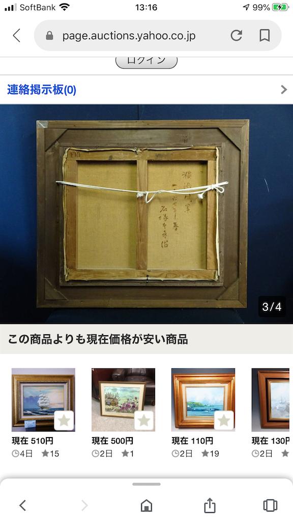 f:id:TokuheiKumagai:20200119214348p:image