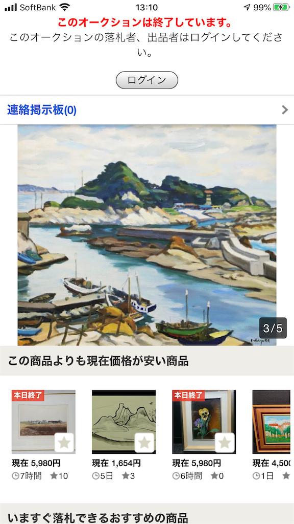 f:id:TokuheiKumagai:20200119214358p:image