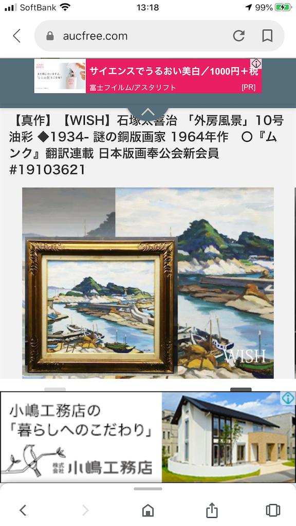f:id:TokuheiKumagai:20200119214409p:image