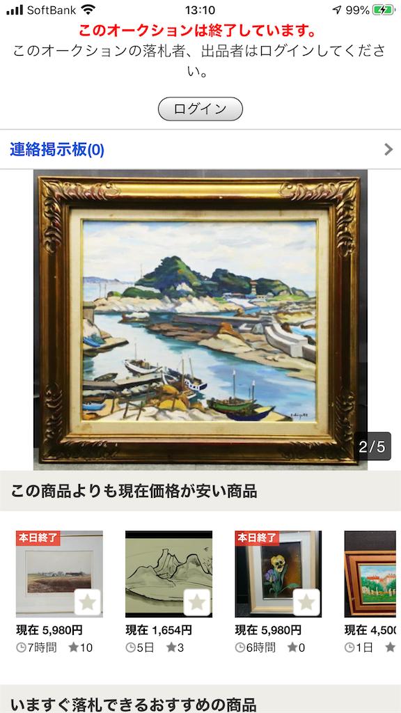 f:id:TokuheiKumagai:20200119214432p:image