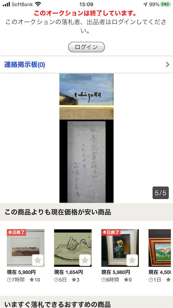 f:id:TokuheiKumagai:20200119214443p:image