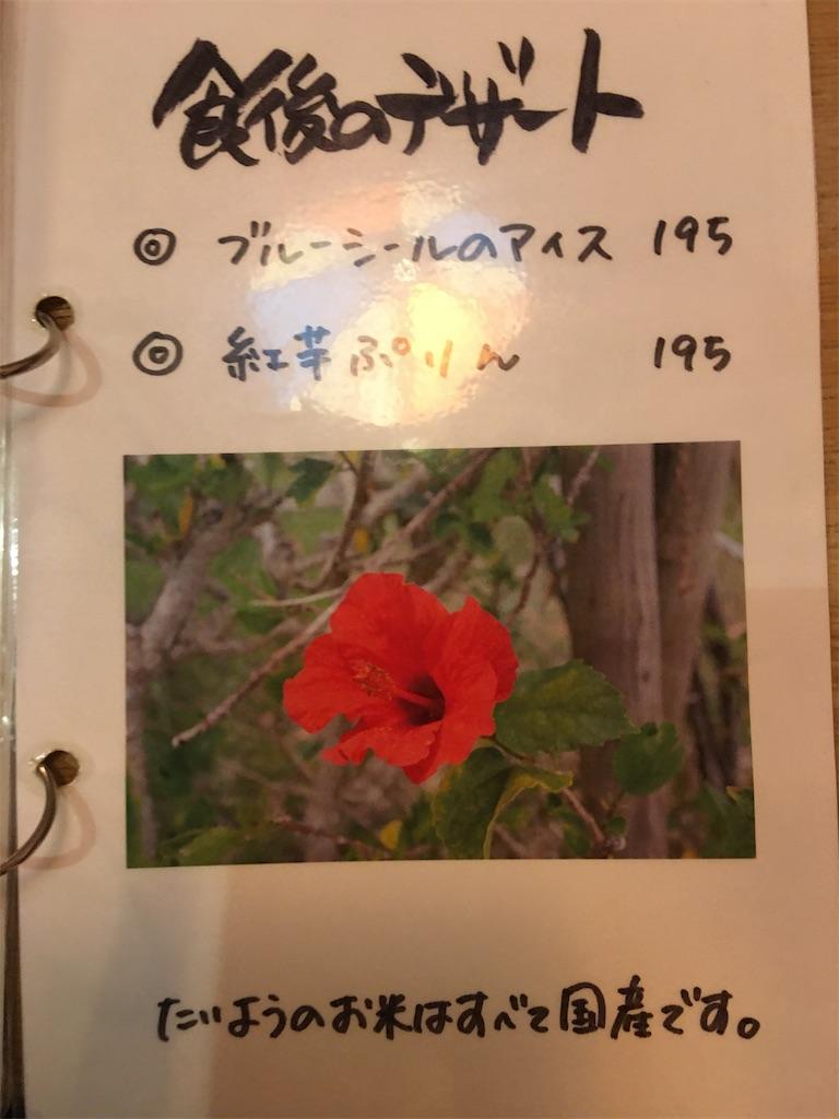 f:id:TokuheiKumagai:20200123230101j:image