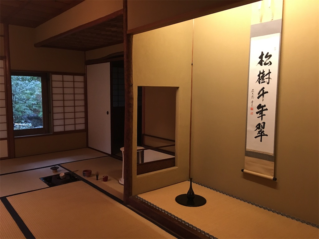 f:id:TokuheiKumagai:20200123230126j:image