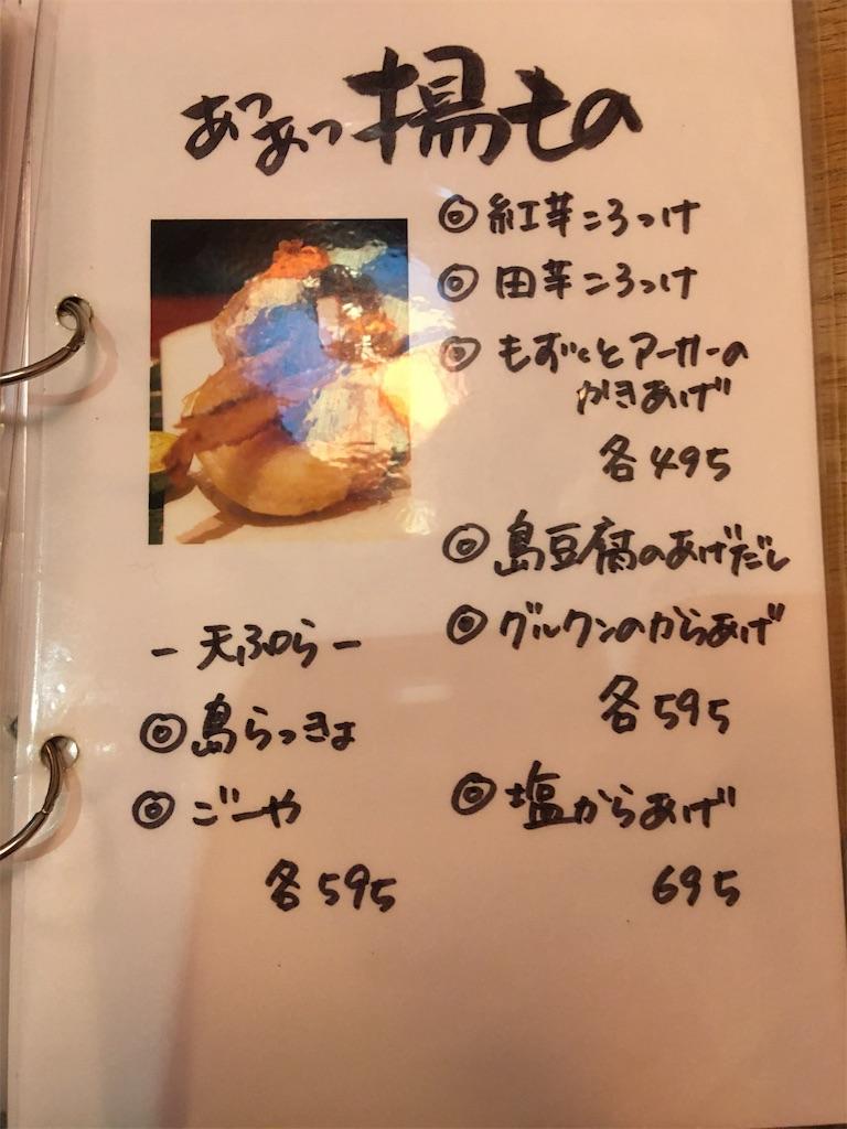 f:id:TokuheiKumagai:20200123230142j:image