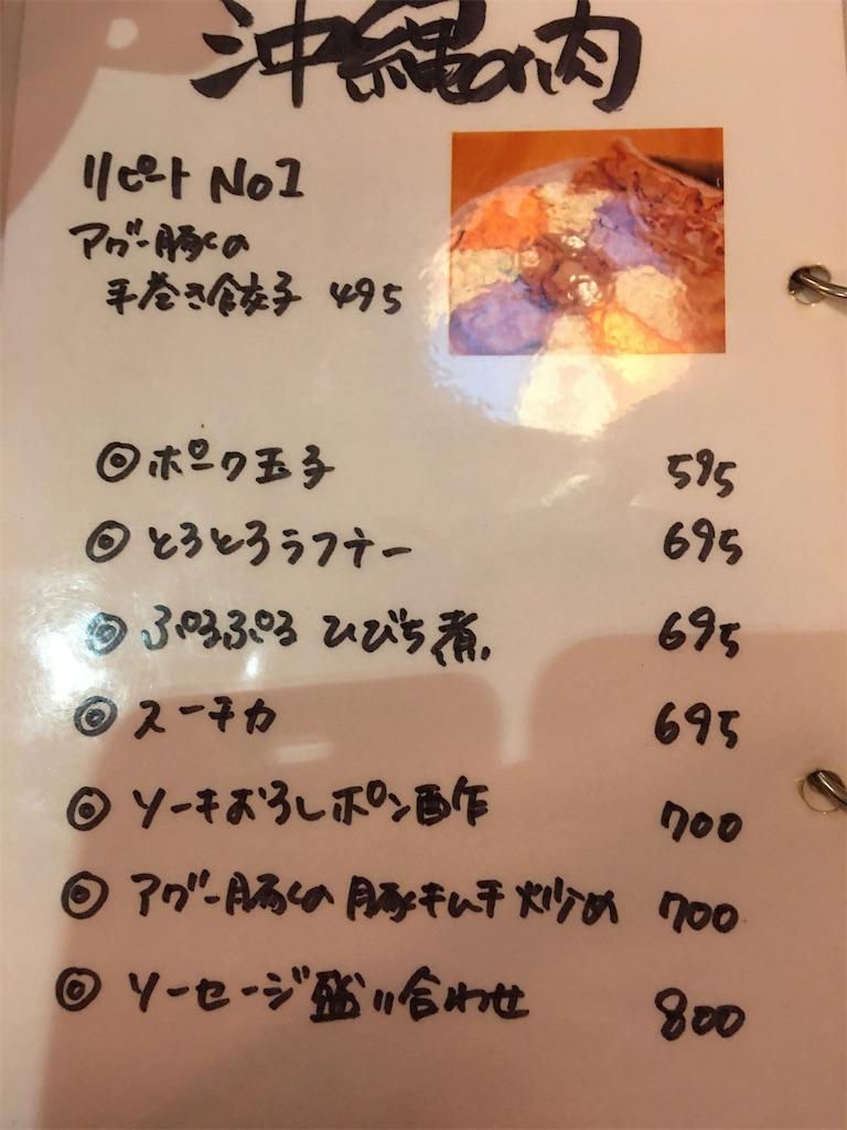 f:id:TokuheiKumagai:20200123230155j:image