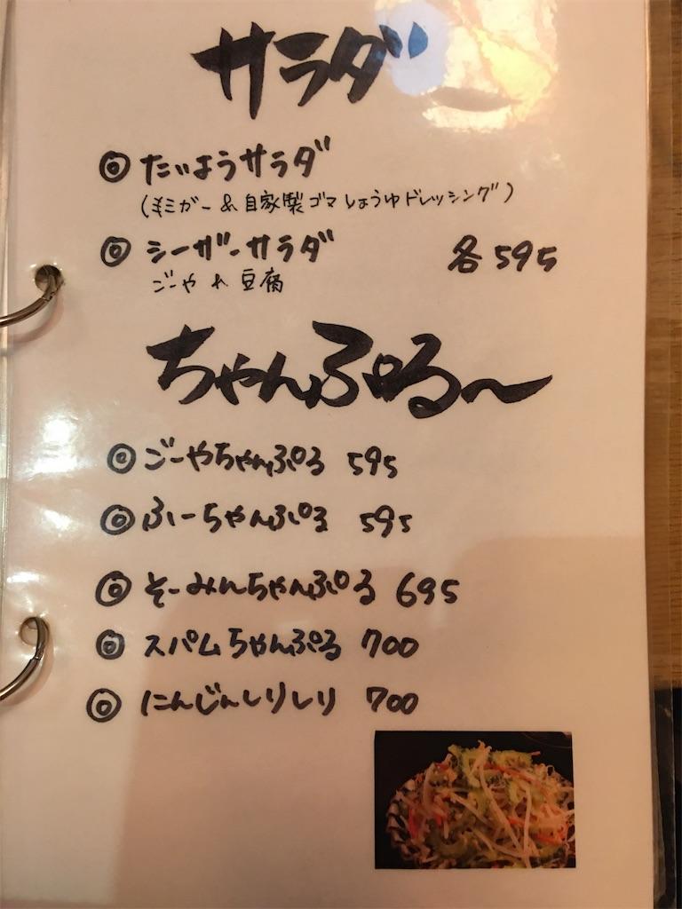 f:id:TokuheiKumagai:20200123230200j:image