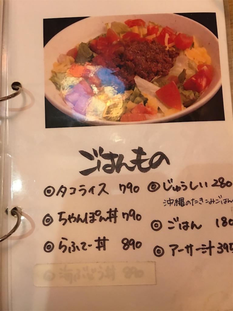 f:id:TokuheiKumagai:20200123230211j:image