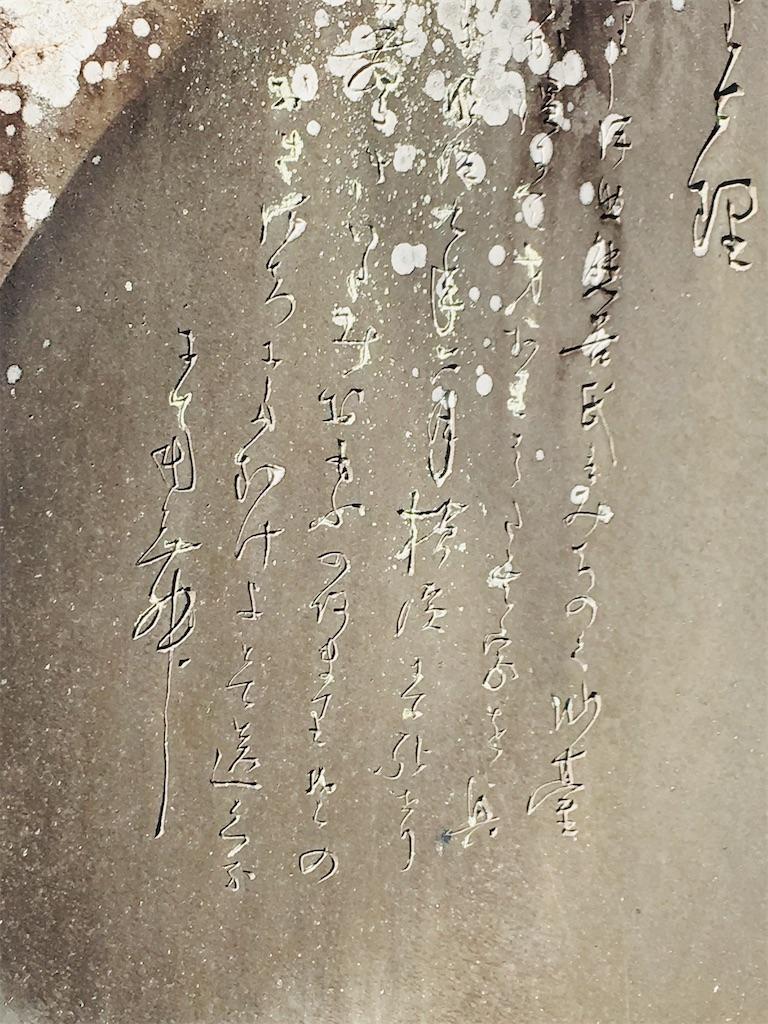 f:id:TokuheiKumagai:20200124202055j:image