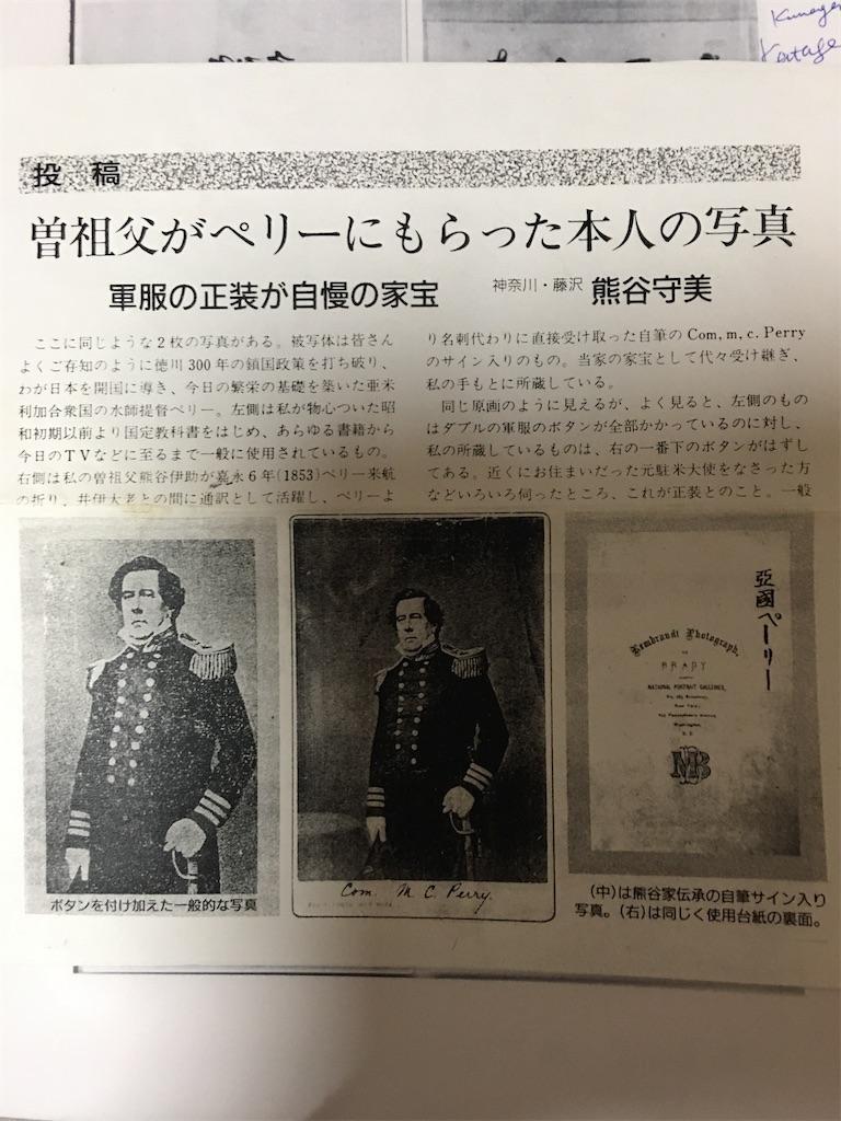 f:id:TokuheiKumagai:20200124203509j:image