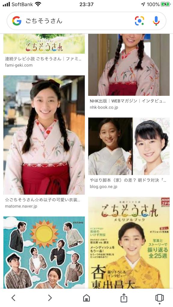 f:id:TokuheiKumagai:20200127233920p:image