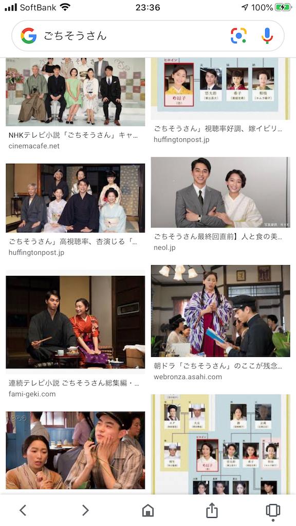 f:id:TokuheiKumagai:20200127233927p:image