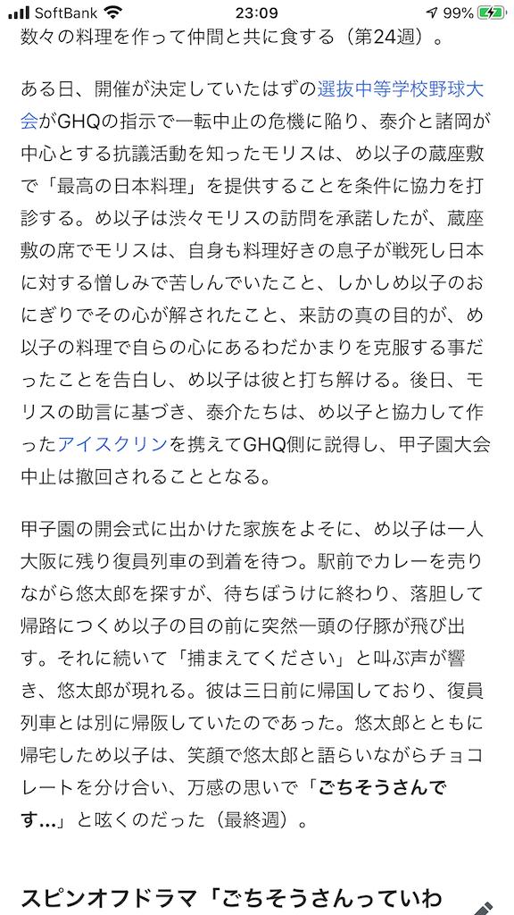 f:id:TokuheiKumagai:20200127233931p:image