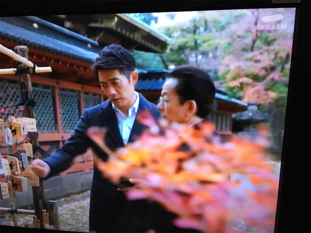 f:id:TokuheiKumagai:20200129230237j:image