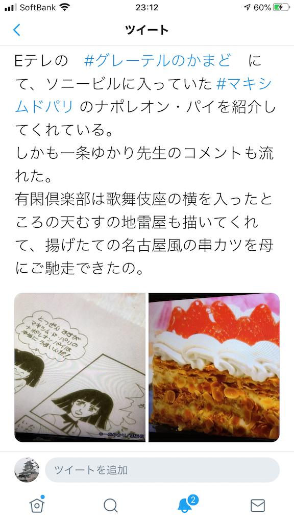 f:id:TokuheiKumagai:20200203232500p:image