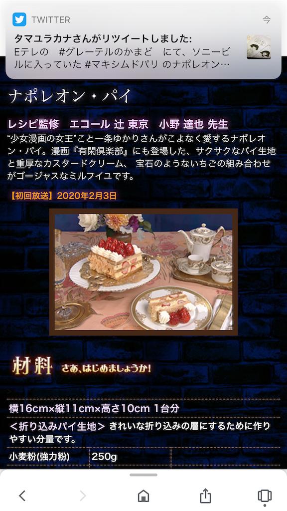 f:id:TokuheiKumagai:20200203233506p:image