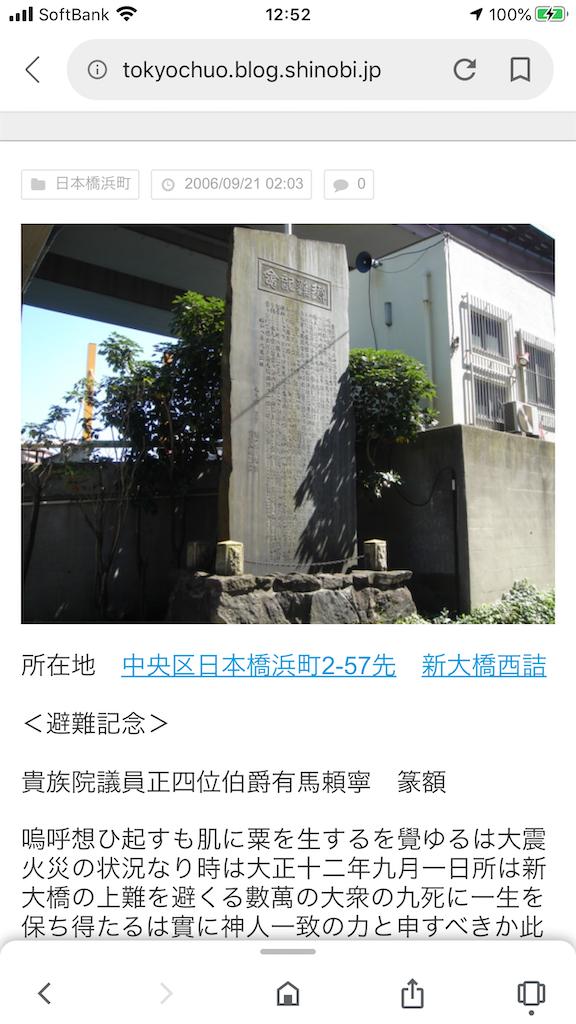 f:id:TokuheiKumagai:20200204125248p:image