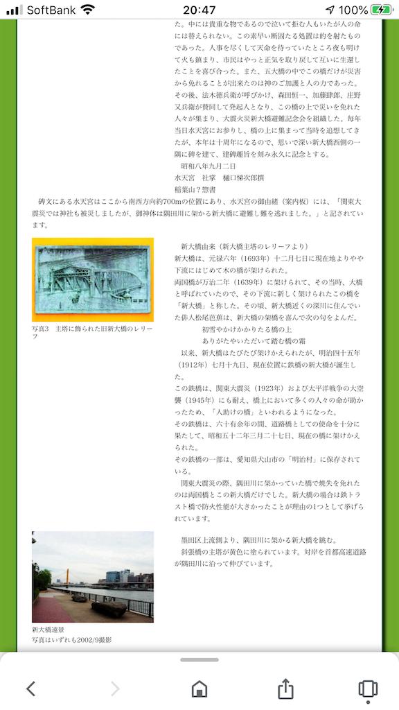 f:id:TokuheiKumagai:20200204204805p:image