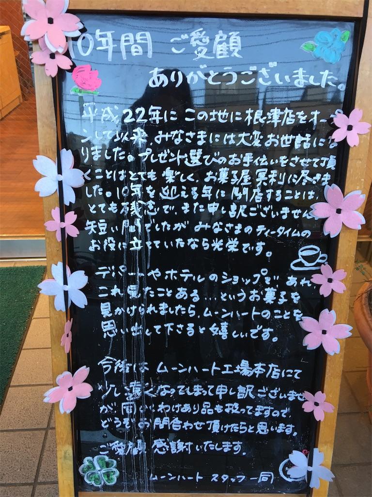 f:id:TokuheiKumagai:20200209235918j:image