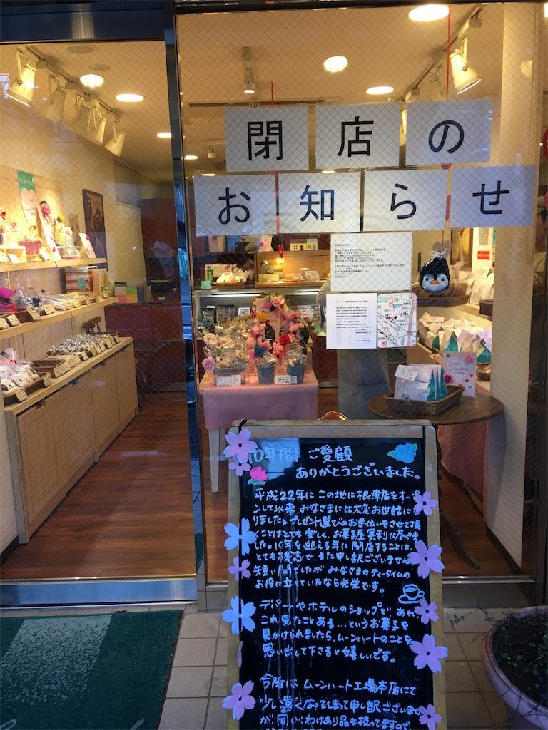 f:id:TokuheiKumagai:20200209235924j:image