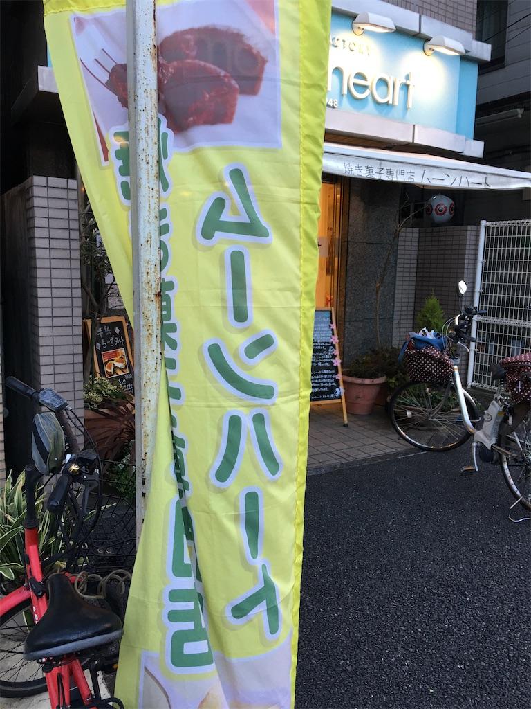 f:id:TokuheiKumagai:20200209235936j:image