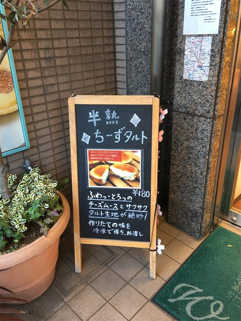 f:id:TokuheiKumagai:20200209235942j:image