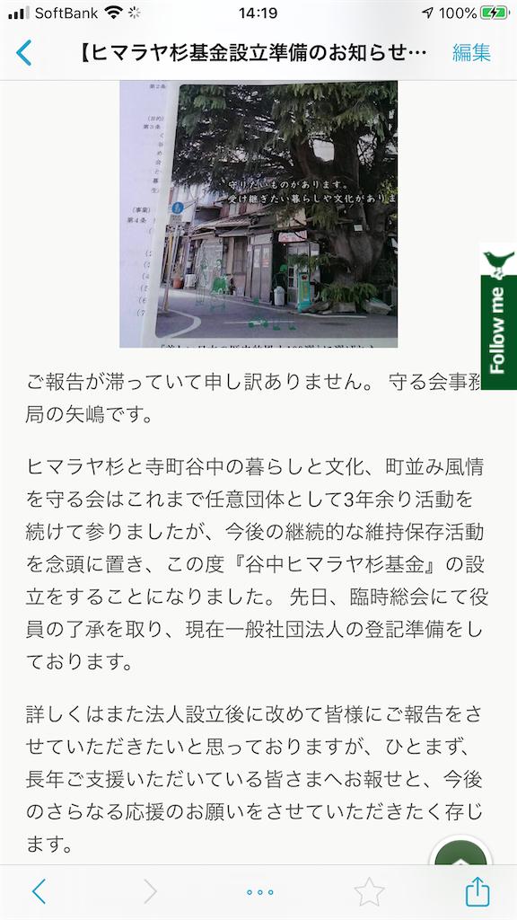 f:id:TokuheiKumagai:20200211142030p:image