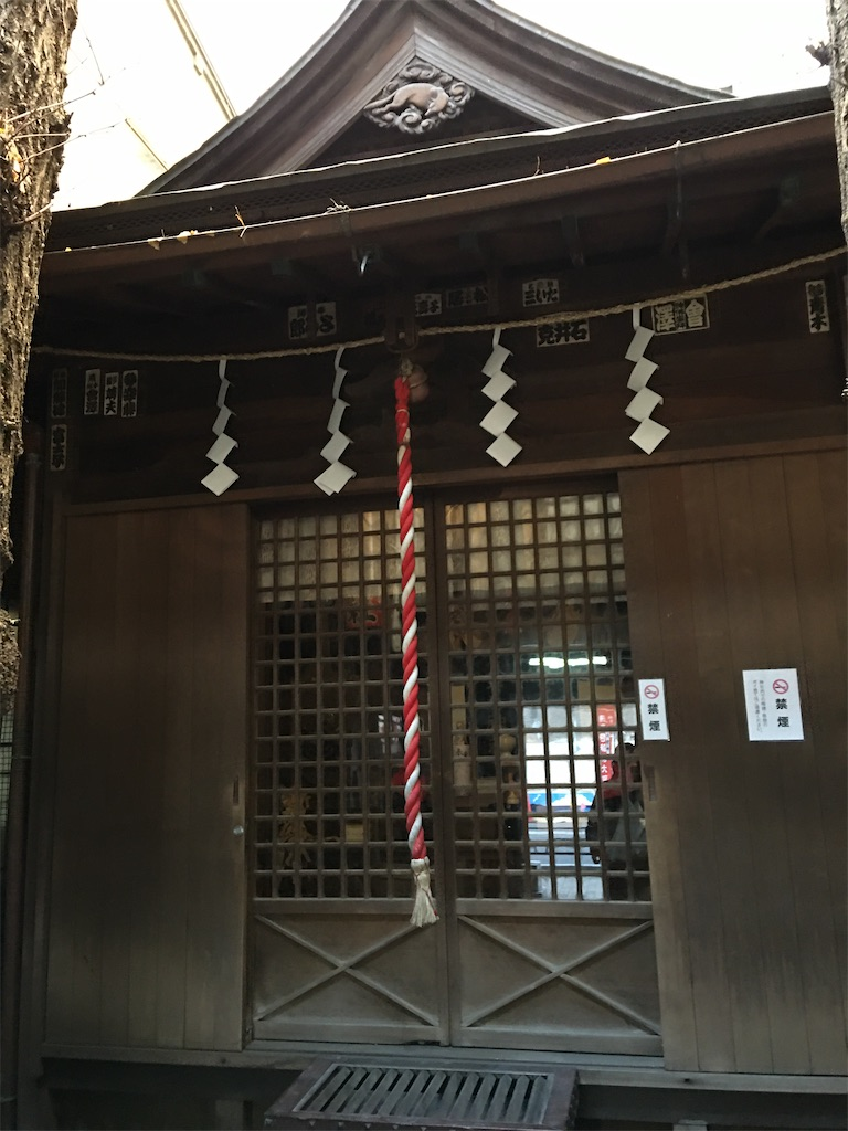 f:id:TokuheiKumagai:20200212230440j:image