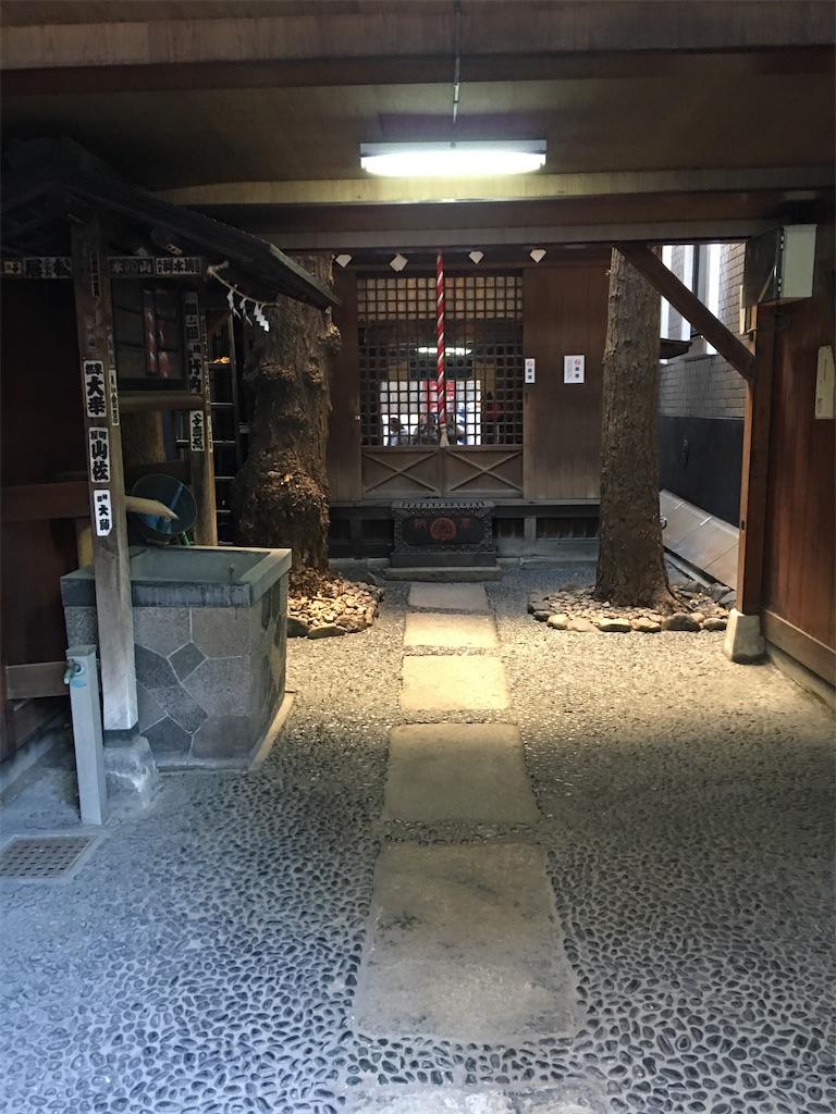f:id:TokuheiKumagai:20200212230458j:image