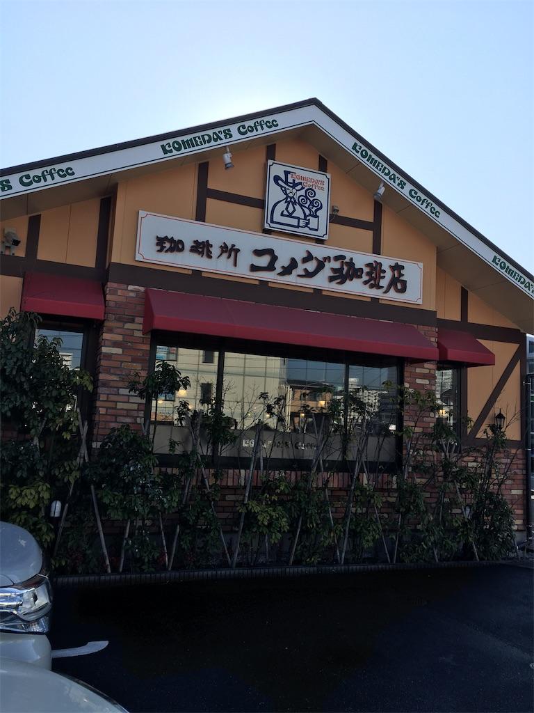f:id:TokuheiKumagai:20200213225055j:image